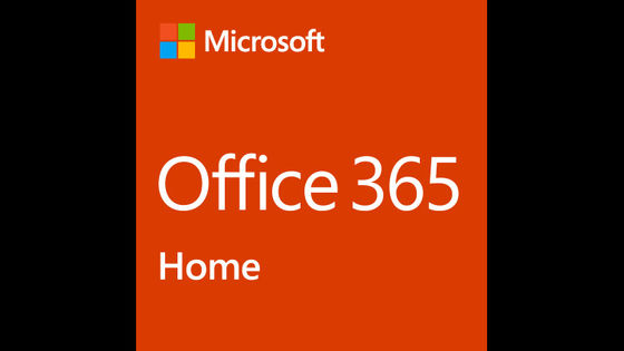 中国 wholesale supplier Office 365 Home key Download サプライヤー